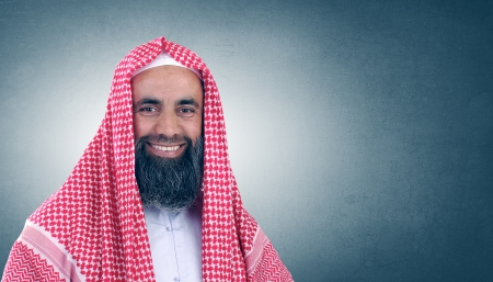 Islamic Arabian Sheikh with beard posing  photo