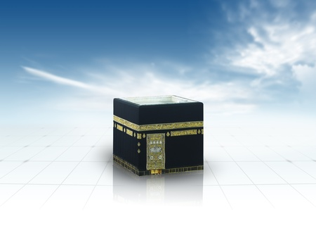 palmer: Kaaba Mecca Saudi Arabia  against a clean sky   ground