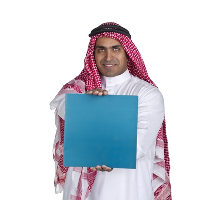 qatar: traditional islamic executive in a business presentation scene  Stock Photo