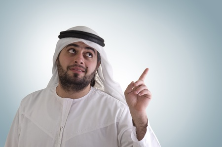arabian man in business presentation - clipping path included  photo