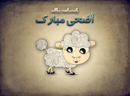 Eid al Adha greeting card photo