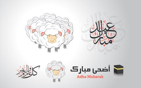 Eid al Adha greeting card with eid mubarak in arabic
