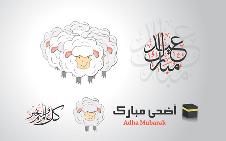 Eid al Adha greeting card with eid mubarak in arabic