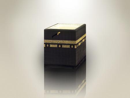kaaba Standard-Bild