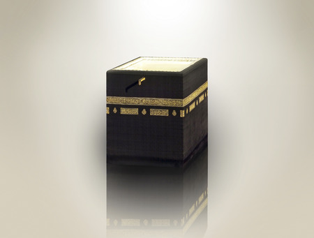 faith: kaaba Stock Photo