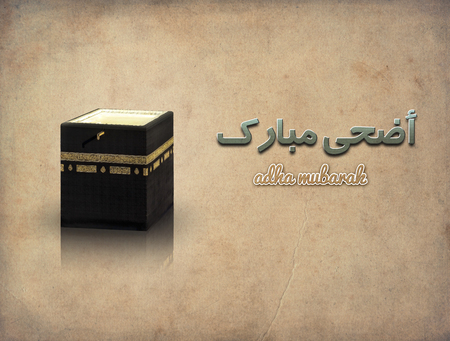 relegion: Islamic concept of adha greeting with kaaba Stock Photo