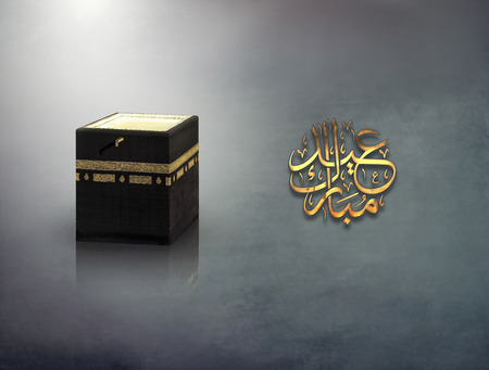 adha: Islamic concept of adha greeting with kaaba Stock Photo