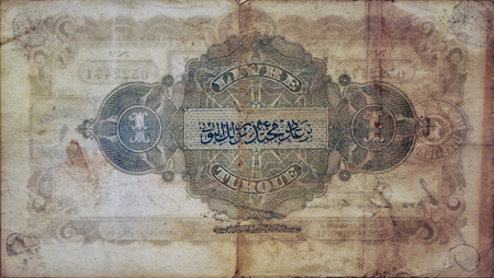 worthless: Vintage Rustic  Ottoman Money