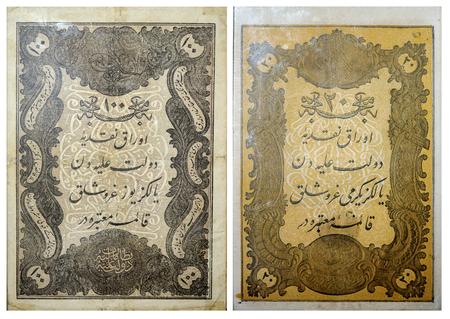 ottoman: Vintage Rustic  Ottoman Money