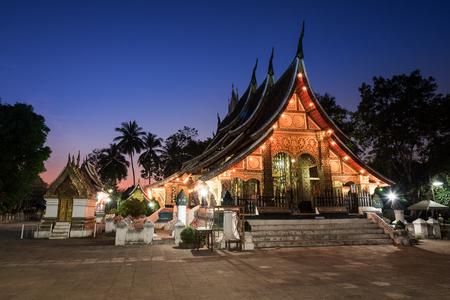 pra: Wat Xieng thong  is the most popular temple Luang Pra bang, Laos