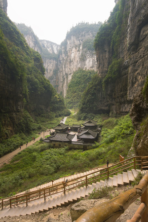 national fruit of china: Wulong National Park, Chongqing, China Stock Photo
