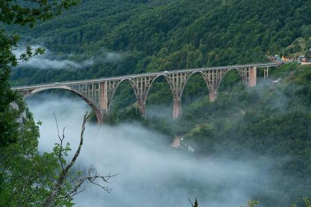 Durdevica Bridge over Tara Canyon