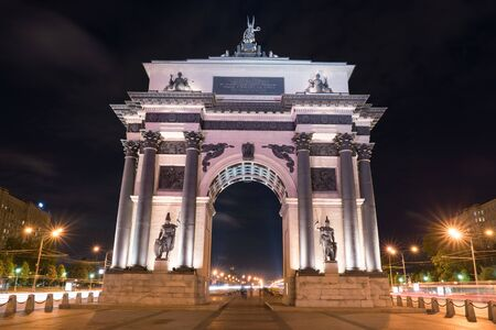 Moscow, Russia - July 20, 2019: Triumphal arch at night in Moscow Editorial