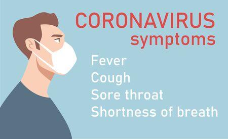 Man in white medical face mask. Coronavirus in World. Concept of coronavirus quarantine. Symptoms of COVID-19 2019-nCoV Ilustracja