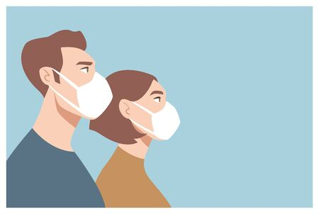 Doctors in white medical face mask. People in respiratory. Concept of coronavirus quarantine. COVID-19 2019-nCoV