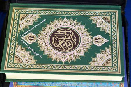 coran: The Holy Quran Tajweed & Tafseer Stock Photo