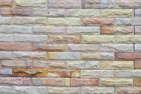 brick wall texture background Reklamní fotografie - 23207350