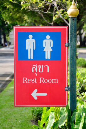 Restroom signs for men and women in Thailand Stock Photo