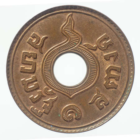 isolated of 1 satang old Thai coin on white background. In the reign of King Rama VI of Siam