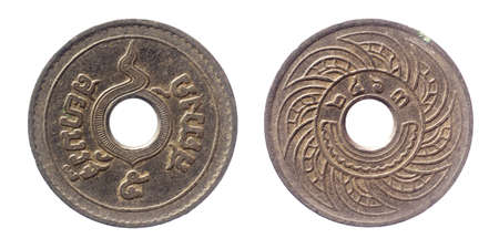 isolated of 1920 old Thai coin on white background. In the reign of King Rama VI of Siam. 5 satang