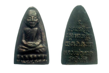 Luang Pu Thuat, Amulet from Wat Chang Hai. Pattani Province, Thailand.