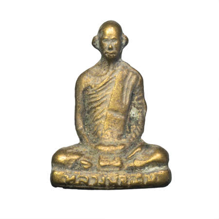 Amulet, named Luang Por Derm, Isolated on a white background.