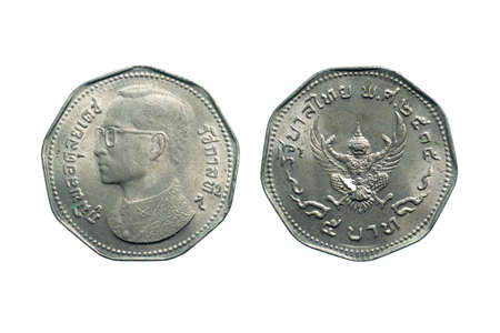 Thai Baht 5 baht coin, issued in 1972