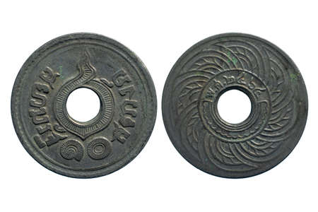 10 satang coins in the reign of Rama 7 of Thailand, issued in 1921