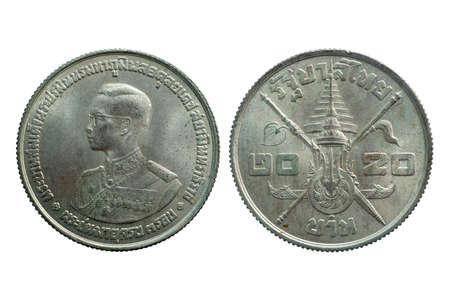 1963 Thailand 20 baht 36th Anniversary of King Rama IX Commemorative silver coin