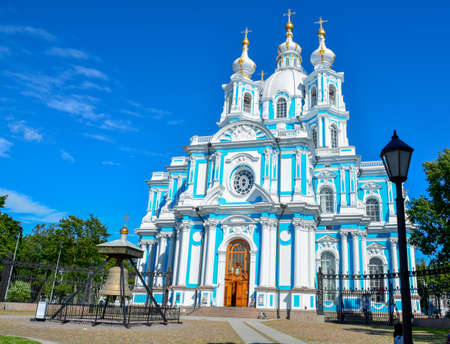 Russia St. Petersburg. Smolny Cathedral Church of the Resurrection
