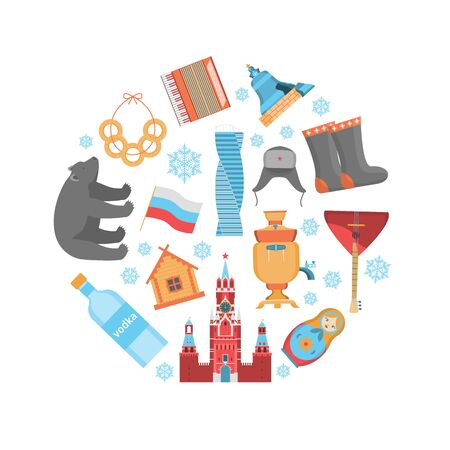 Cartoon Russian Traditional Items Round Design Template. Vector 向量圖像