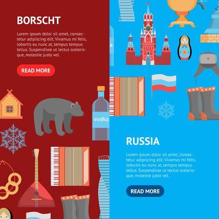 Cartoon Russian Traditional Items Banner Vecrtical Set. Vector