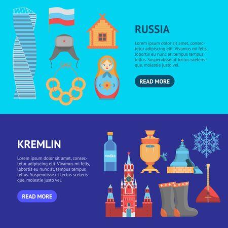 Cartoon Russian Traditional Items Banner Horizontal Set. Vector