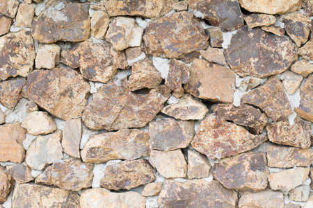 botched: Stone wall with concrete Stock Photo