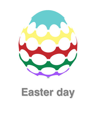 Illustrations of easter egg logo on white background, Easter egg vector of isolated a cute egg icon Stock Vector - 125665385