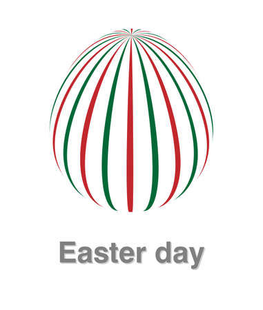Illustrations of easter egg logo on white background, Easter egg vector of isolated a cute egg icon Illustration