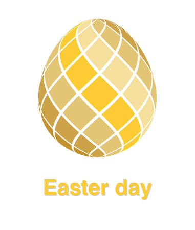Illustrations of easter egg logo on white background, Easter egg vector of isolated a cute egg icon Stock Vector - 125665388