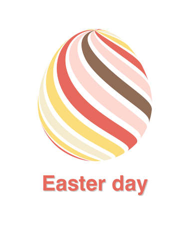 Illustrations of easter egg logo on white background, Easter egg vector of isolated a cute egg icon Stock Vector - 125665390