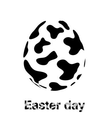 Illustrations of easter egg logo on white background, Easter egg vector of isolated a cute egg icon Stock Vector - 125665400