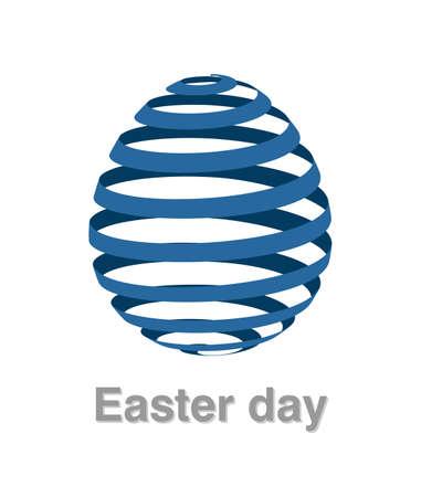 Illustrations of easter egg logo on white background, Easter egg vector of isolated a cute egg icon Ilustração
