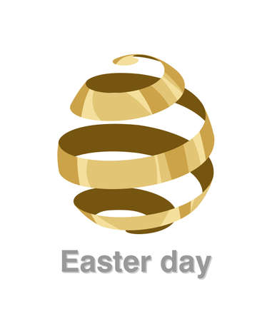 Illustrations of easter egg logo on white background, Easter egg vector of isolated a cute egg icon Stock Vector - 125665406