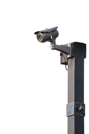 paranoia: CCTV security camera on white background.