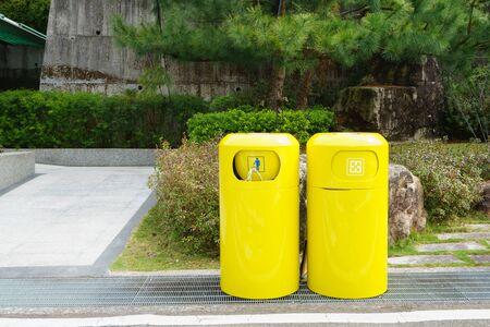 bins: yellow bin , Recycling bins. Stock Photo