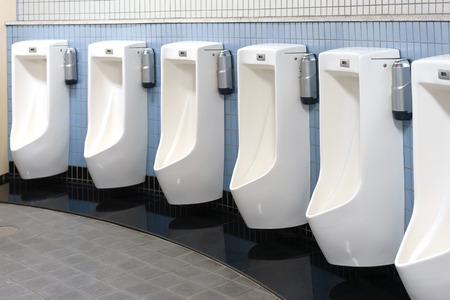latrine: Mens public toilet. Stock Photo
