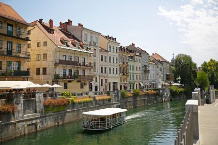 Beautiful Water Canal in Llubiana, Slovenia