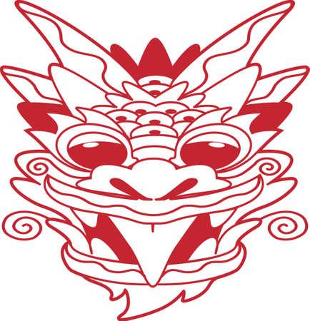human face: Dragon Mask Illustration