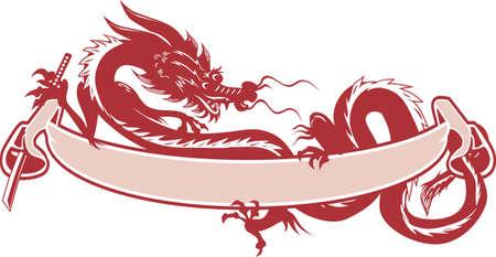 dragon: Dragon Scroll