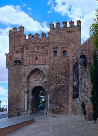Ancient gate in the city of Toledo Stock Photo