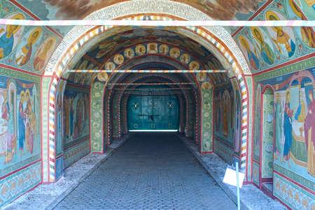 Entrance to orthodox monastery Stock Photo