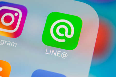 Sankt-Petersburg, Russia, March 13, 2018: Line application icon on Apple iPhone X screen close-up. Line app icon. Line is an online social media network. Social media app Editorial